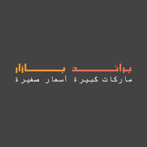 bc2396b2e تسوّق   ذا اوتلت فيليدج - جبل علي، دبي